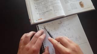 Задача №327. Алгебра 7 класс Макарычев.