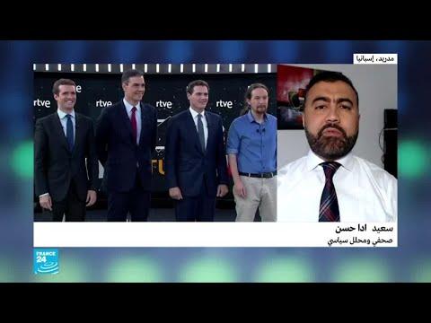 ما مدى تأثير المناظرات التلفزيونية بتوجيه آراء الإسبان في الانتخابات التشريعية؟  - نشر قبل 1 ساعة