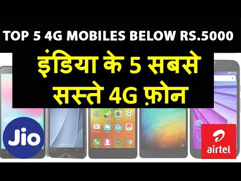 Indias 5 TOP 4G/VoLTE Smartphone Below 5000 Rs  for Jio , Airtel , Vodafone  4G by Gujtech