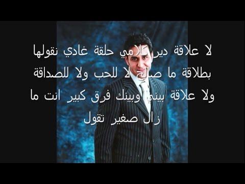 la 3ala9a khnifra | FunnyCat TV