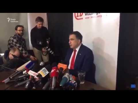 Mikheil Saakashvili's Press Conference in Warsaw (excerpt)