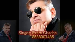 Ye Jo Mohabbat Hai Ye Unka Hai Kaam Vol 2 Prem Chadha