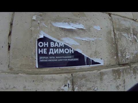 Ульяновск, митинг против коррупции. Как это было