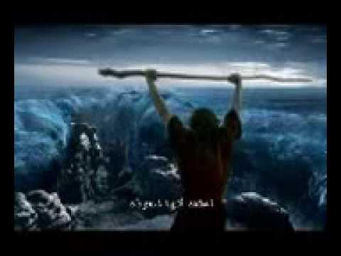 Kisah Nabi Musa A s  Membelah laut