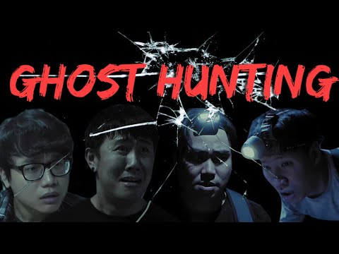 Ghost Hunting!! (废墟大冒险)  (feat. Joseph Germani, Dennis Lim Ming & Lim Shang Jin)
