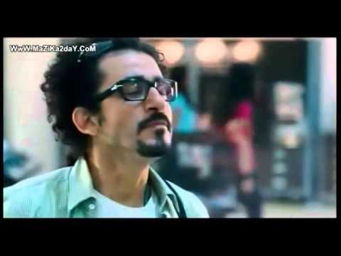 اعلان فيلم بلبل حيران بطولة احمد حلمي