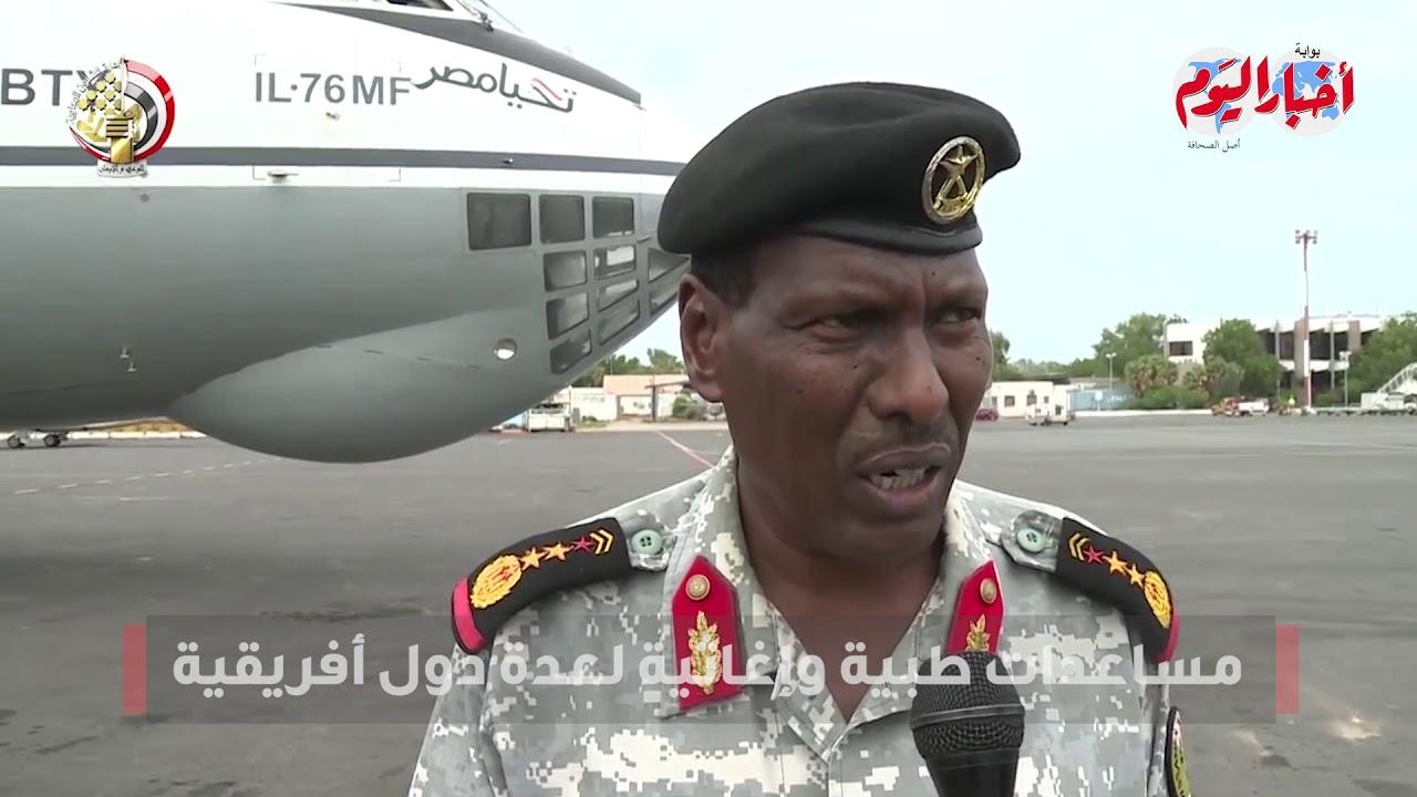 أخبار اليوم   مصر العظمى.. سياسة السيسي لنجدة الدول