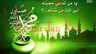 Nasyid Menyentuh Jiwa BPM - RINDUKU