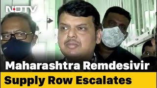 No Clue How BJP Got Involved In Remdesivir Issue In Maharashtra: Sources