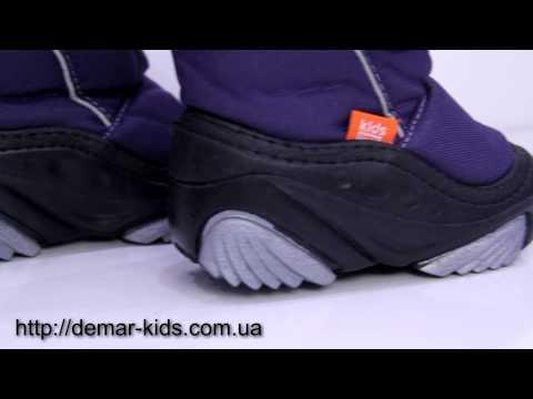 Детские зимние сноубутсы Demar Mack A. Видео обзор от STEPIKOиз YouTube · С высокой четкостью · Длительность: 3 мин9 с  · Просмотров: 424 · отправлено: 21.09.2016 · кем отправлено: Stepiko офіційний канал
