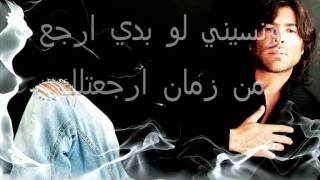وائل كفوري ـ بيحن