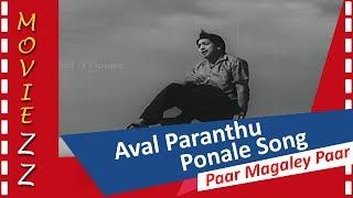 Aval Paranthu Ponale Songs HD Paar Magaley Paar