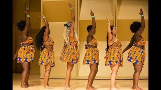 G H A N A | 2018 AFRO CARIBBEAN NIGHT