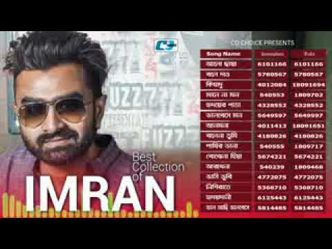 Best Collection Of IMRAN   Super Hits Album   Audio Jukebox   Bangla New Song 2017   YouTube
