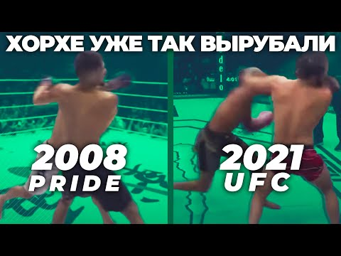 🐺 UFC 261 РАЗБОР БОЕВ УСМАН/МАСВИДАЛЬ И НАМАЮНАС/ВЕЙЛИ