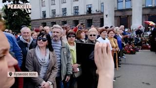 Трагедия 2 мая 2014//Интервью с матерями погибших в Доме Профсоюзов/Провокации на Куликовом поле