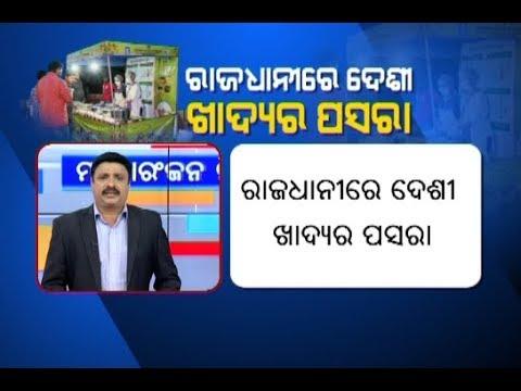Manoranjan Mishra Live: Hike In Fuel Price- Healthy Street Foods In Bhubaneswar
