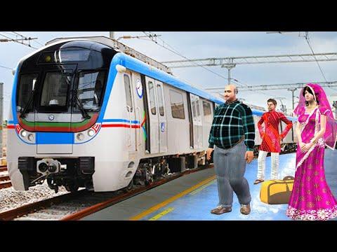 Train Yatra Funny Village Comedy Story   Hindi Kahaniya Comedy Video