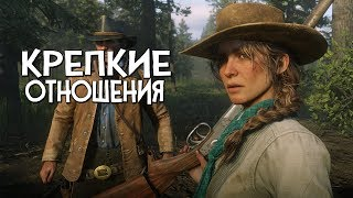 Ищем БОРДЕЛИ в - Red Dead Redemption 2 [Day 3]