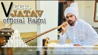 Veer Jatav Ragni || वीर जाटव रागनी Dj रिमिक्स || Dj Remix Song || CLUB EDM_MIX || DJ MANOHAR RAANA