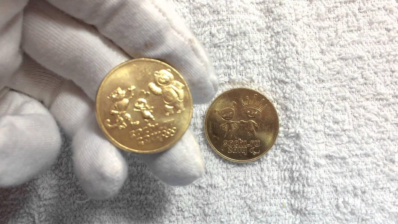 коллекция монет в 1, 2, 5 и 25 рублей 1999 - 2014г - YouTube