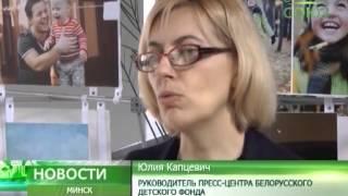Конкурс «Музыка детской души» в Минске