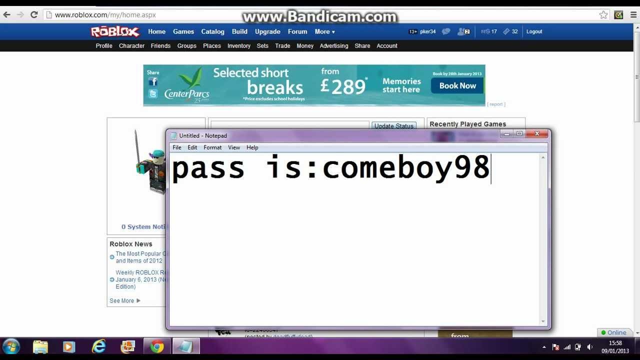 free Video Box passwords