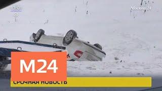 Смотреть видео На Симферопольском шоссе столкнулись около 40 автомобилей - Москва 24 онлайн