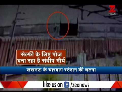 Lucknow: Selfie craze takes one more life  'सेल्फी मैंने ले ली आज' नहीं 'सेल्फी ने ले ली जान'
