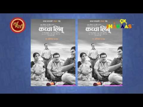 9X Jhakaas   Lai Bhari   Online Binline   Epi 244