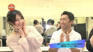エスエス第53回12/14放送分 by TOKYO MX 出演 【 MC 】内藤大助 【 ア...