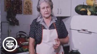 Наш сад. Маринование чеснока в домашних условиях (1984)