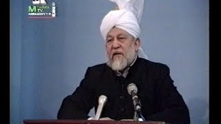 Urdu Khutba Juma on February 18, 1994 by Hazrat Mirza Tahir Ahmad