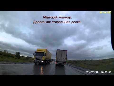 Авто путешествие в Казань. Серия- 1.