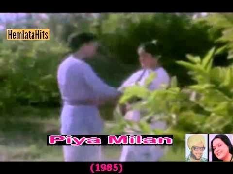 Gaon Mein Apni Preet Ke - Hemlata & Jaspal Singh - Piya Milan (1985)
