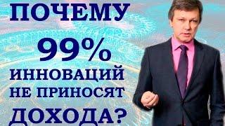 видео Андрей Останин: 4 типа руководства в системе продаж