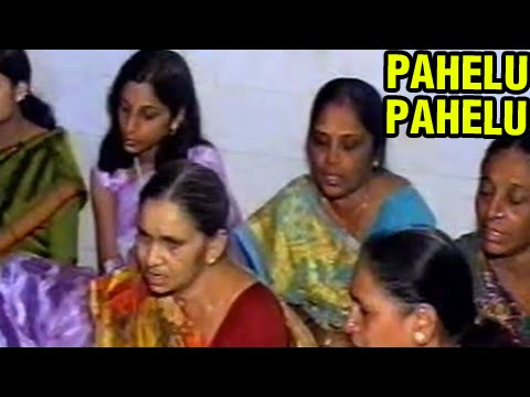 Pahelu Pahelu  Pyara Ladi Kankavati  Part 2  Gujarati Marriage Song  Marriage Traditional Song
