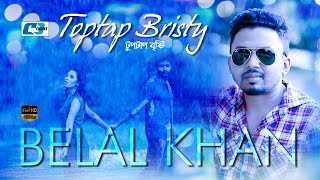Tuptap Bristy – Belal Khan Video Download