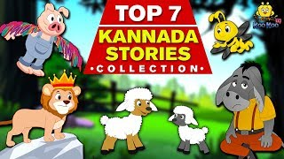 Top 10 Kannada Stories Collection | Kannada Moral Stories | Kannada Fairy Tales | Koo Koo TV