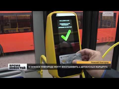 Новые низкопольные автобусы выйдут на маршруты в Нижнем Новгороде