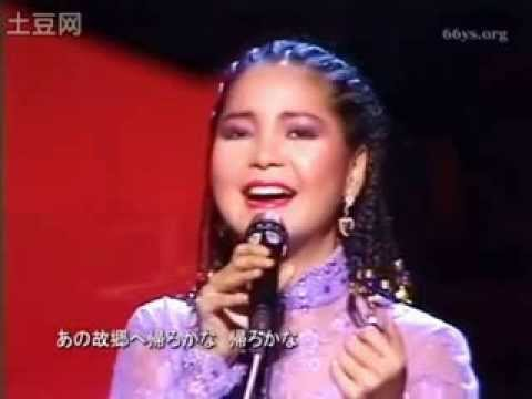 Kitaguni No Haru (Spring Of The North) - Teresa Teng