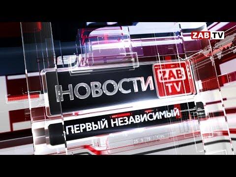 Выпуск новостей - 08.07.19