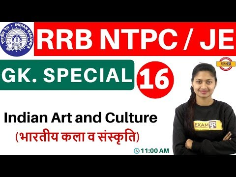 CLASS 16 || RRB NTPC / JE || G.K. SPECIAL || BY SONAM MA'AM | Indian Art and Culture