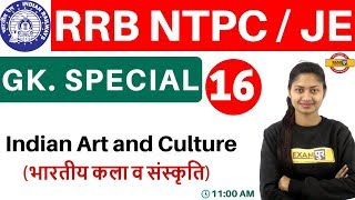 CLASS 16    RRB NTPC / JE    G.K. SPECIAL    BY SONAM MA'AM   India...