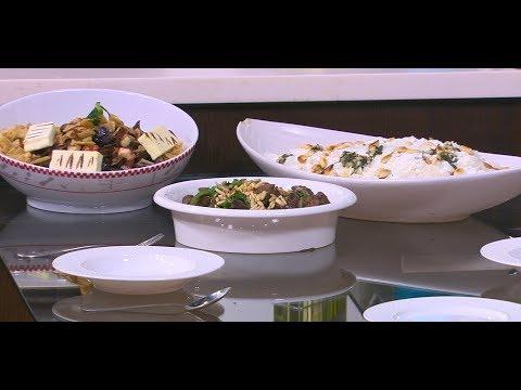 فتة دجاج شامي - فتوش باذنجان - كبدة بدبس الرمان : اميرة في المطبخ حلقة كاملة