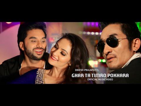 Ghar Ta Timro Pokhara - Dikesh Prajapati | Official Music Video | Starring Eshaan, Nandita, Jangbu