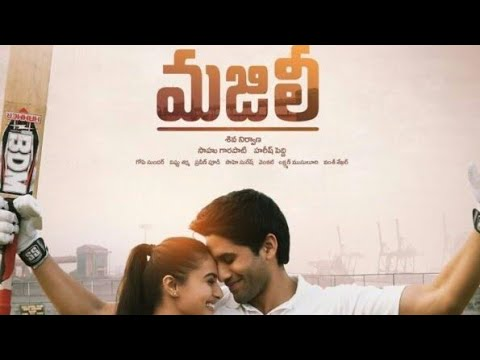 One boy one girl♫ lyrics| Majili |sang by ramesh guggilapu