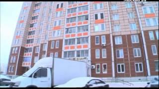 видео Как получить социальное жилье от государства