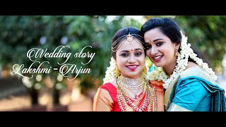 Serial Actress Gowri Krishnas Sisters Marriage Arjun & Lakshmi Wedding Story 2020
