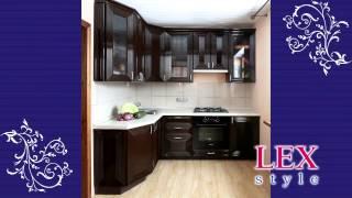 LEXstyle мебель на заказ(, 2013-01-09T13:40:50.000Z)